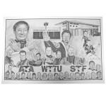 ata-bw-poster-lg